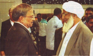 Sheikh Aboobaker Ahmed in International Book Fair